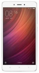 Ремонт Xiaomi Redmi Note 4 в Омске
