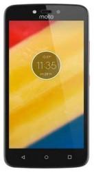 Ремонт Motorola Moto C Plus в Омске