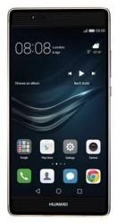 Ремонт Huawei P9 Plus в Омске