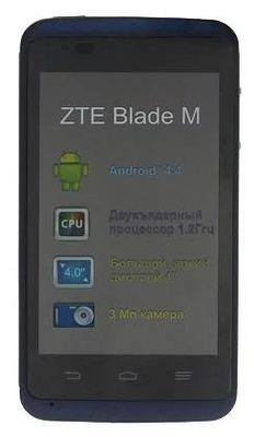 Ремонт ZTE Blade M в Омске