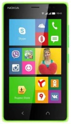 Ремонт Nokia X2 Dual sim в Омске